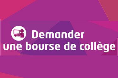 Demander_une_bourse_de_college_420x280px_05_76e935de71.jpg